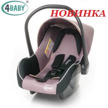 автокресло прокат аренда винница ivashko.vn.ua