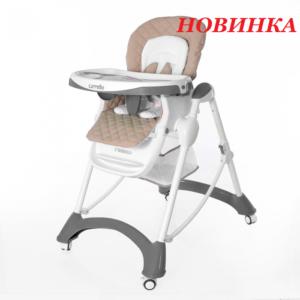 стульчик для кормления прокат винница