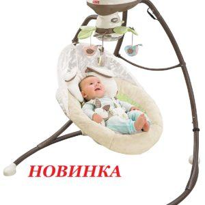 прокат колыбелей в виннице ивашко ivashko.vn.ua