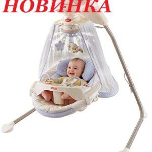 колыбель ivashko.vn.ua