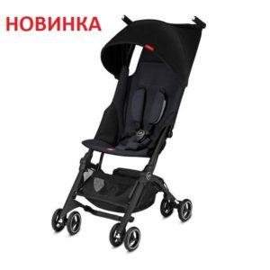 прокат аренда колясок винница ivashko.vn.ua